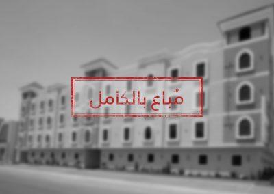 صفا 5 – حي الياسمين